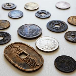 お宅に眠っているその貨幣、お値打ちがあるかもしれません。