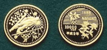 長野オリンピック冬季競技大会一万円金貨