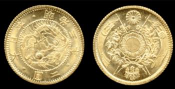 2円金貨硬貨明治3年大型