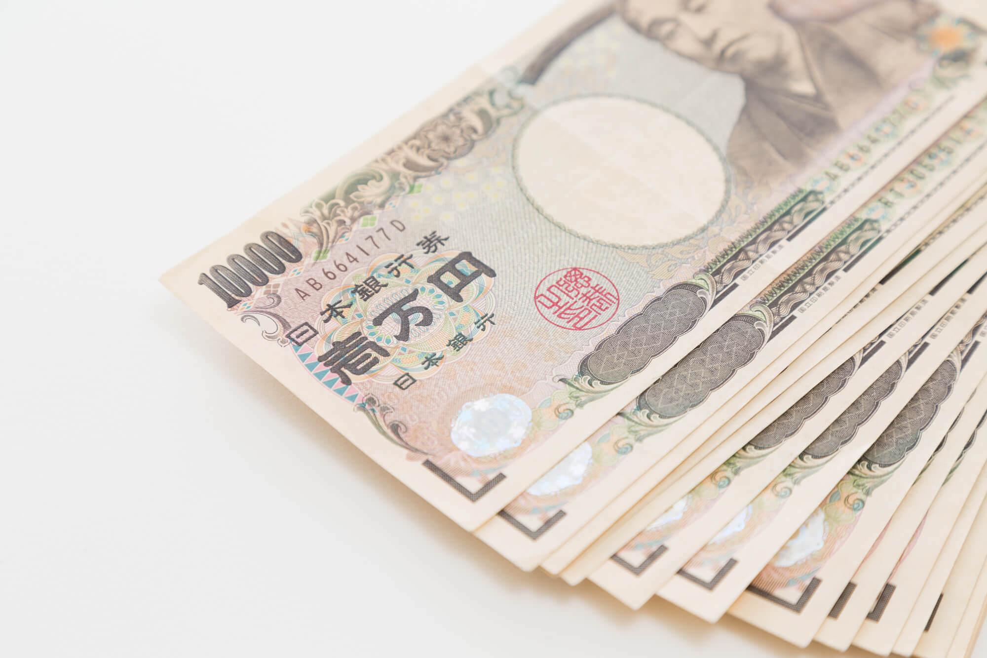 旧1万円札にはどれくらいの価値がある?1万円の種類と古銭買取事情