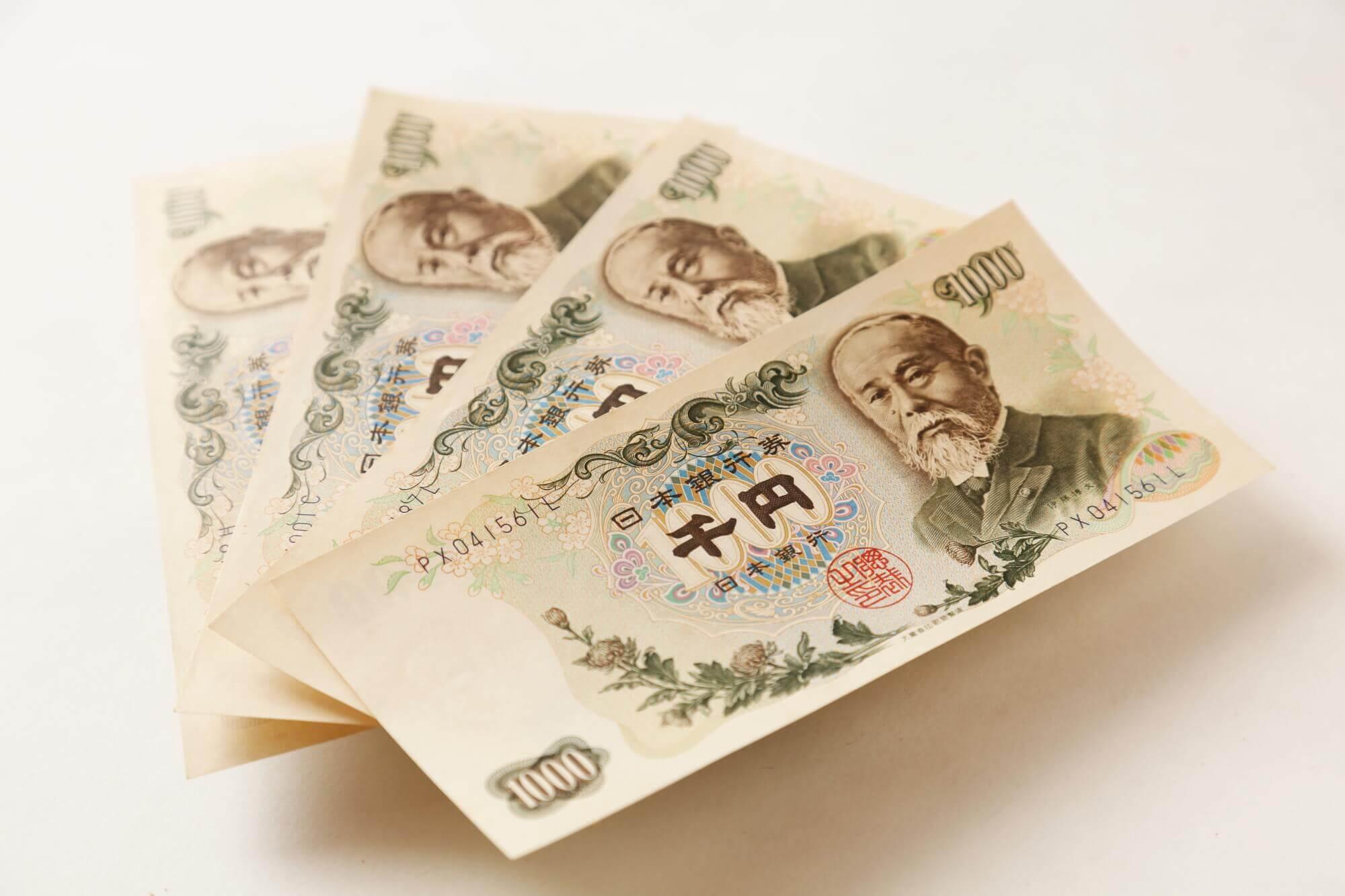 昔の千円札は買い取ってもらえるの?種類別の価値まとめ
