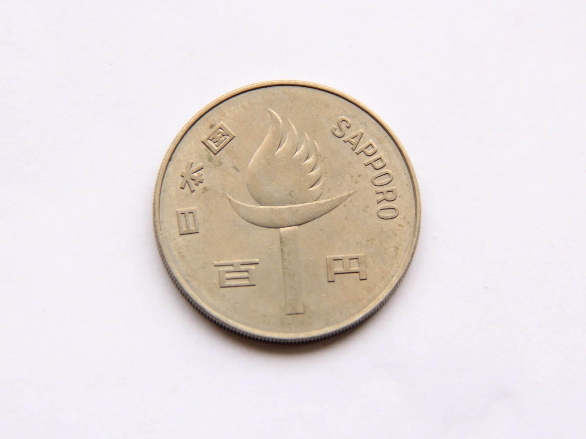 「100円硬貨」に古銭の買取価値はある?高額査定が狙える条件とは