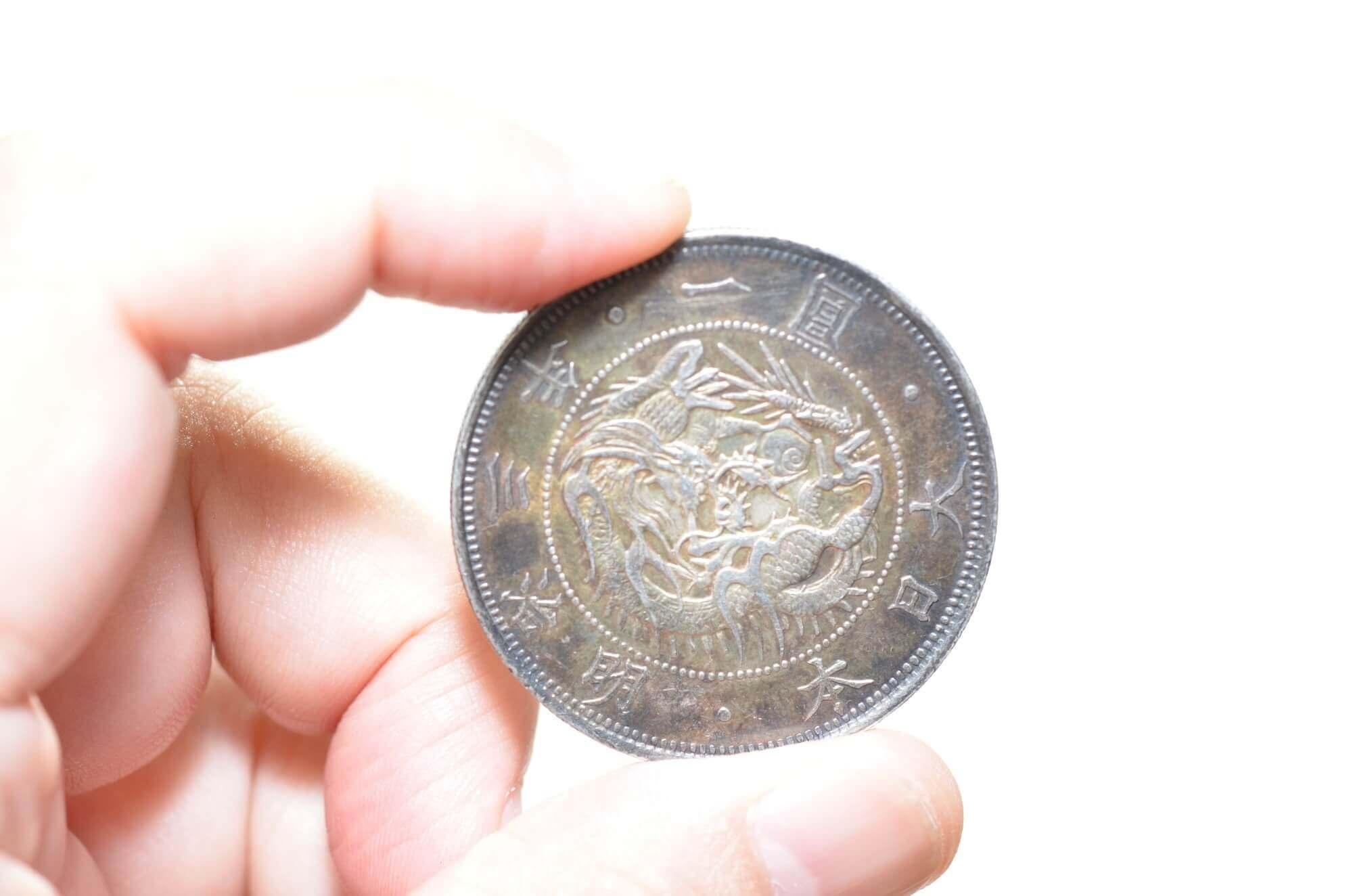 古銭買取相場まとめ「1円銀貨」はコレクターにも人気!