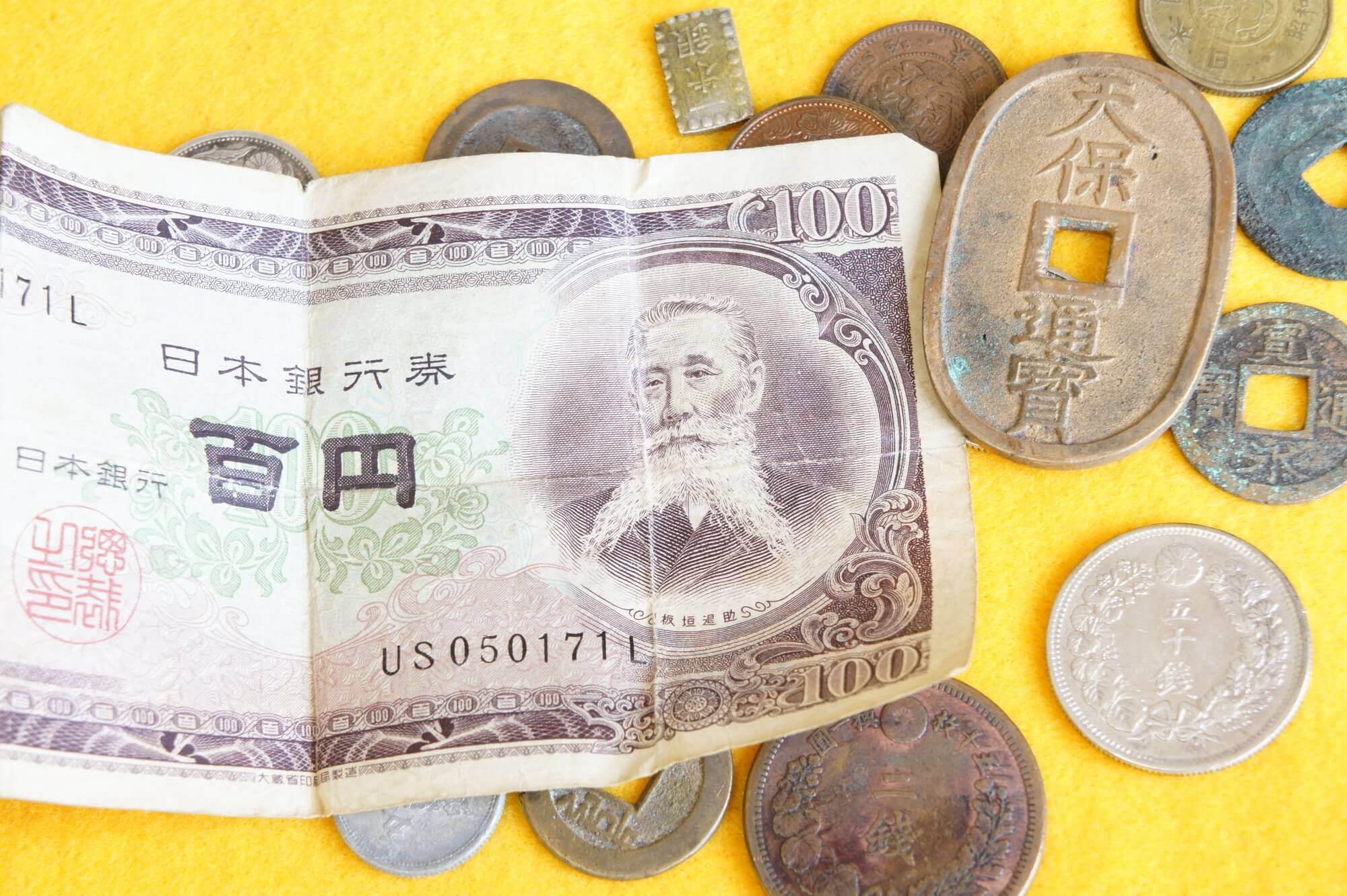 板垣 退助 100 円 札 価値