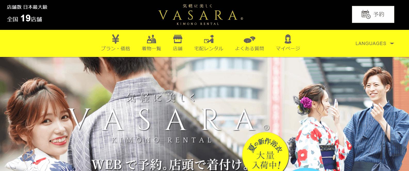 VASARA博多駅前店