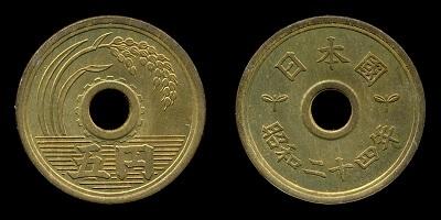 5円楷書体