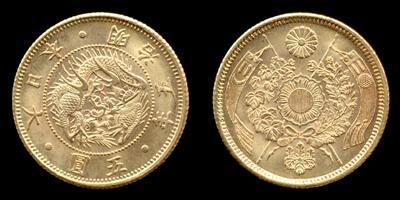 旧5円縮小