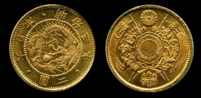 2円金貨硬貨明治9年小型