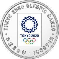 東京2020コイン