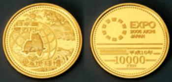 2005年日本国際博覧会一万円金貨