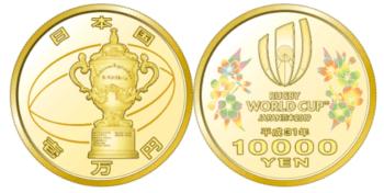 ラグビーワールドカップ2019™日本大会記念一万円金貨