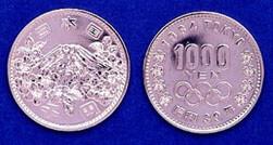 東京オリンピック記念貨幣